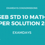 gseb 10 maths paper solution