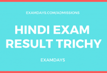 hindi exam result Trichy