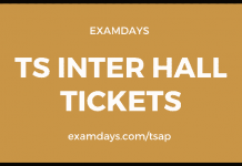 ts inter hall tickets