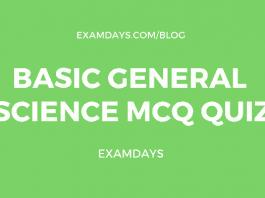 Basic General Science MCQ Quiz