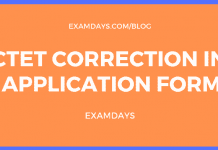 CTET Correction in Application Form
