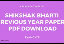 Shikshak Bharti Previous Year Paper