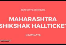 maharastra shikshak admit card