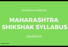 maharastra shikshak syllabus