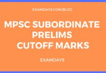 mpsc cutoff marks