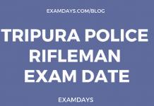tripura police rifleman exam date