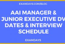 aai interview dates