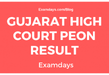 gujarat high court peon result