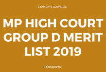mp high court group d result