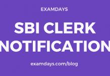 sbi clerk recruitment