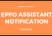 EPFO Assistant Notification