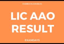 lic aao result