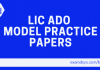 lic ado exam model papers