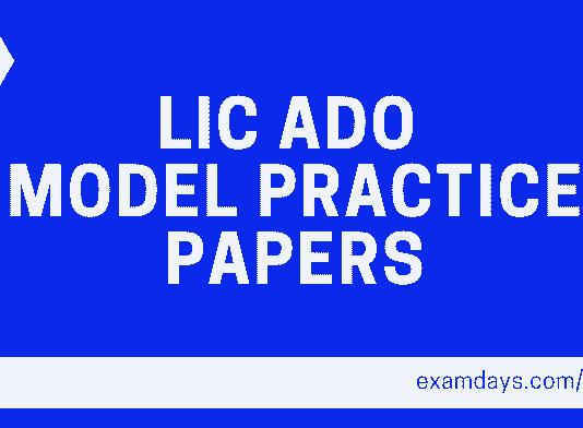 lic ado exam model papers