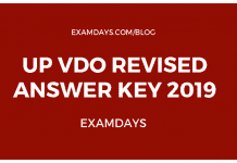 up vdo revised answer key