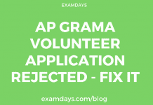 ap grama volunteer application rejected