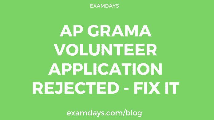 ap grama volunteer application rejected