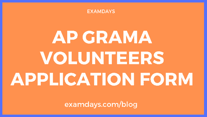 ap grama volunteers recruitment