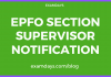 epfo section supervisor notification