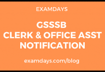 gsssb clerk & office asst online form