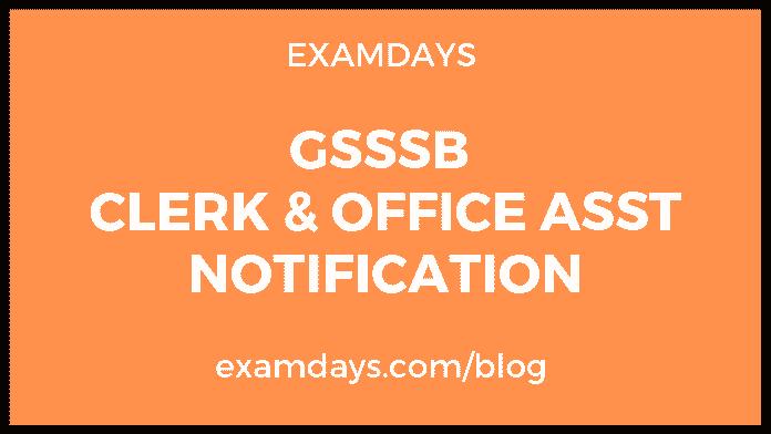 gsssb clerk & office asst online form