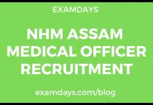 nhm assam medical officer recruitment