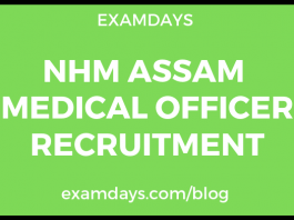 nhm assam medical officer recruitment