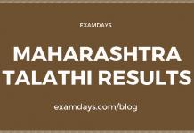 maharashtra talathi result