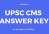 upsc cms answer key