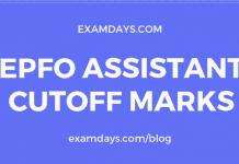 epfo assistant cutoff marks