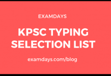KPSC Typing Selection List
