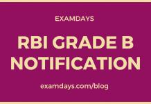 rbi grade b notification