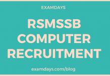 rsmssb computer recruitment