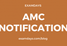 amc notification