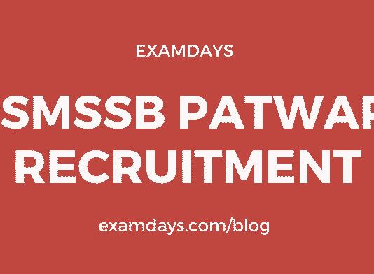 rsmssb patwari recruitment