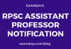 rpsc assistant professor notification