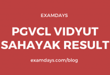 pgvcl vidyut sahayak result