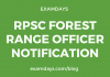 rpsc forest range officer notification