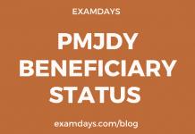 pmjay beneficiary list