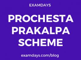 prochesta prakalpa scheme