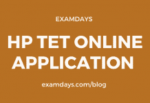 hp tet online application