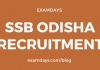 ssb odisha recruitment