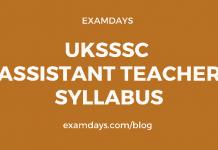 uksssc assistant teacher syllabus