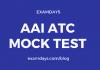 aai atc mock test