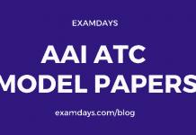 aai model question paper