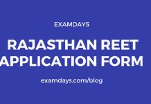 reet application form