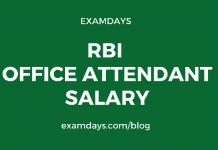 rbi office attendant salary