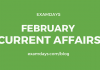 february current affairs