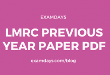 lmrc previous year paper