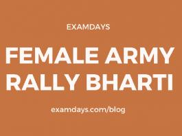 female army rally bharti